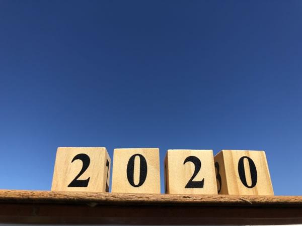 2020オリンピックどの競技に応募しましたか?200人出口調査