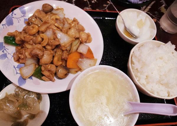 鶏肉とカシュナッツ炒め定食